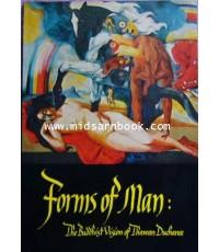ผลงาน อ.ถวัลย์ ดัชนี ศิลปินแห่งชาติ