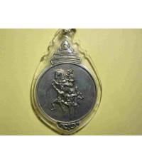 เหรียญเจ้าตาก ปี 2517 หลวงปู่ทิมและพระเกจิดังเสกเพียบ