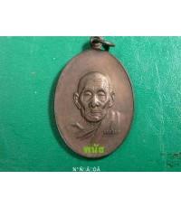 เหรียญหลวงปู่สี  พิมพ์หน้าแก่ครึ่งองค์ปี2519