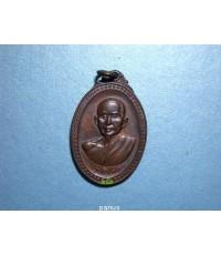 เหรียญ หลวงปู่สิม รุ่นพิเศษ ปี 2517 สภาพสวยประกวดได้