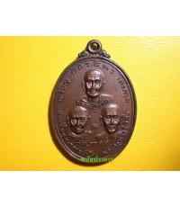 เหรียญไตรภาคี  วัดปรกสุธรรมาราม สมุทรสงคราม ปี19 หลวงปู่ฝั้นปลุกเสก