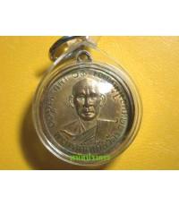 เหรียญหลวงพ่อเพลิน วัดหนองไม้เหลือง เพชรบุรี ปี 2500 กะไหล่ทองสวย