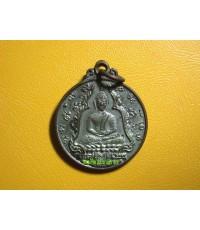 เหรียญพระแก้วมรกต หลวงปู่ฝั้น วัดป่าอุดมสมพร สกลนคร ปี 2518