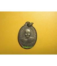 เหรียญเอกราช รุ่นสอง หลวงพ่อฤาษีลิงดำ วัดท่าซุง ปี 2520