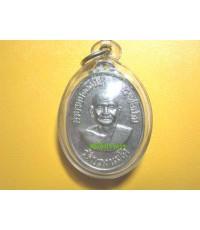 เหรียญครบรอบ 100 ปีเกิด หลวงพ่อปาน วัดบางนมโค ปี 2518