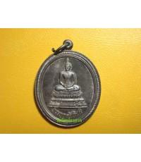 เหรียญเงิน พระพุทธสิหิงค์ ภปร. 60 ปี ธรรมศาสตร์ ปี2537