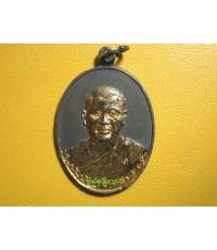 เหรียญสรรพสิทธิโชค หลวงพ่อทองบัว วัดโรงธรรมสามัคคี เชียงใหม่ ปี 2517