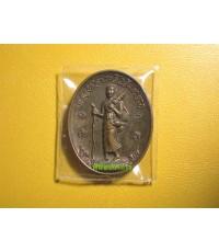 เหรียญพระสีวลีมหาลาภ รุ่นดังรุ่นเดียว หลวงพ่อพูล วัดไผ่ล้อม นครปฐม