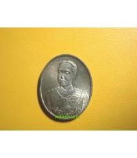 เหรียญรัชกาลที่5 รุ่นสภาการศึกษามหามกุฏราชวิทยาลัย วัดบวรนิเวศ ปี 2536