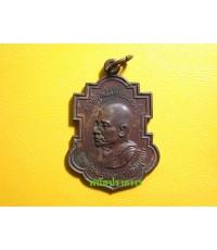เหรียญใบสาเก หลวงพ่อบุญมี วัดโพธิสัมพันธ์ ชลบุรี 2518 หลวงปู่ิทิมปลุกเสก