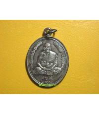 เหรียญเงิน  รุ่นแรก หลวงพ่อทองดำ วัดท่าทอง อุตรดิตถ์ ปี 2529