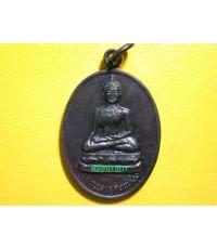 เหรียญพระพุทธสิงห์เชียงแสน ครูบาบุญชุ่ม วัดพระธาตุดอยเรือง
