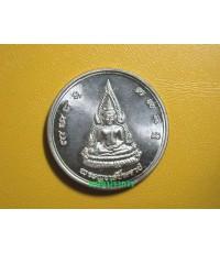 เหรียญพระพุทธชินราช หลังนเรศวร เนื้อเงิน พิธีจักรพรรดิ์เสาร์ห้า (เหรียญวังจันทน์ 2 )