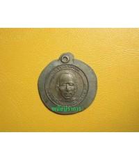 เหรียญลองพิมพ์ หลวงพ่อแก้ว วัดช่องลม สมุทรสาคร ปี 2509
