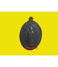 เหรียญดีเมืองเพชรบุรี หลงพ่อหิน วัดป่าแป้น เพชรบุรี รุ่นแรก บล็อกนิยม