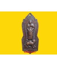 เหรียญ รุ่นยืนขี่เสือ หรือ ทร. หลวงพ่อคง วัดวังสรรพรส จันทบุรี ปี 2517 สวยมาก