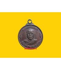 เหรียญ นิวส์จักรวาล หลวงพ่อฤาษีลิงดำ หลังนางกวัก แท้สวยดูง่ายมากๆ