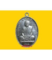 เหรียญ รุ่นแรก เนื้อเงิน  หลวงปู่หนูเพชร  วัดป่าภูมิพิทักษ์ หายาก พระสายกรรมฐานครับ