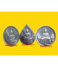 เหรียญพระแก้วมรกต เนื้อเงินครบ 3ฤดู รุ่นพระราชศรัทธา ปี2525 สวยมากหายาก