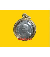 เหรียญสตางค์ หลังเจดีย์  หลวงปู่สิม วัดถ้ำผาปล่อง เชียงใหม่ ปี2531 เลี่ยมทองพร้อมบูชา