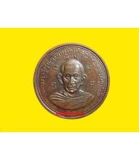เหรียญรุ่นแรก  พิมพ์นิยมทองแดงกะไหล่เงิน  ครูบาวัง วัดบ้านเด่น ตาก ปี2506 สภาพสวยหายาก