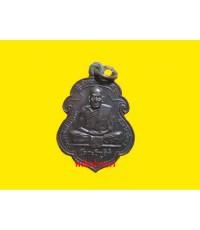 เหรียญ รุ่นโลกะวิทูอิติ หลวงพ่อสงฆ์ หลังกรมหลวงชุมพร ปี2519 สวยมากครับ