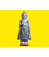 พระร่วงหน้าพระธาตุ พิธีพุทธาภิเษกพนัสบดี ปี2517 หลวงปู่ทิม-หลวงปู่โต๊ะ ร่วมปลุกเสก