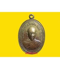เหรียญรุ่นแรก เนื้อฝาบาตร หลวงปู่ผาด วัดไร่ อ่างทอง สภาพสวยหายาก