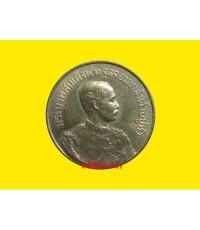 ใหม่ เหรียญรัชกาลที่5 หลวงพ่อจรัญ วัดอัมพวัน สิงห์บุรี ปี2530 สภาพสวยมาก(มี 3 เหรียญ)