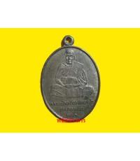 เหรียญ นวโลหะ หลวงพ่อเหยี่ยว วัดศาลาครืน ปลุกเสกโดยหลวงปู่โต๊ะ ปี2520 ของดีมีประสบการณ์