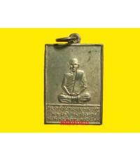 เหรียญกะไหล่ทอง พระครูวิกรมวชิรสาร(หลวงพ่อจุล) วัดหงษ์ทอง กำแพงเพชร ปี2499 สภาพสวยประกวดนิยมหายาก