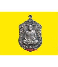 เหรียญเงิน รุ่นบารมีธรรม(สุดท้าย) หลวงพ่อม่น วัดเนินตามาก ชลบุรี สภาพสวยหมายเลข366