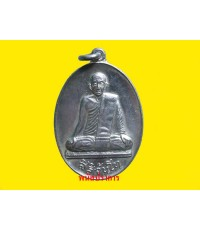 เหรียญเงิน รุ่นชาตรี เจ้าคุณอุบาลี(จันทร์ สิริจันโท) วัดบรมนิวาส ปี 2517 น่าบูชาครับ
