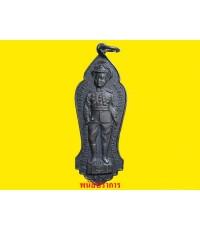 เหรียญรัชกาลที่ 6 เจ้าคุณนรรัตน์ราชมานิต(ธัมมวิตกโก) วัดเทพศิรินทร์ ปี2513