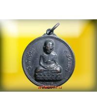 เหรียญทองแดงรมดำ  หลวงปู่ทวด หลัง 9 รัชกาล วัดพังเถียะ สงขลา ปี2505 แท้สวยดูง่าย
