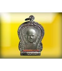 เหรียญเสมา รุ่นแรก หลวงพ่อวิริยังค์ วัดธรรมมงคล ปี10 สภาพสวยมากๆกะไหล่เดิม