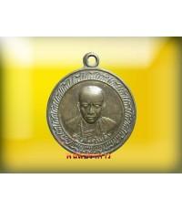 เหรียญรุ่นแรก บล็อกนิยม ครูบาคำหล้า  ปี05 พระดังเชียงราย สภาพพอสวย