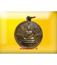 เหรียญดังเมืองแพร่ พระพุทธจอมสวรรค์ วัดจอมสวรรค์  ปี06 (แจกกรรมการ) สวยระดับประกวด