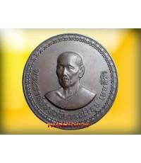 เหรียญ รุ่นแรก บาตรน้ำมนต์ หลวงปู่ธูป วัดแคนางเลิ้ง  ปี 18 แท้สวยมี่โค้ดหมายเลข