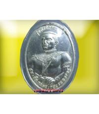 เหรียญ เนื้อเงิน พระนเรศวร เจ้าตาก รุ่นสามัคคีรักชาติ  สวยมากมีจาร ปี 2550