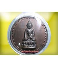 เหรียญกริ่ง นวโลหะ รุ่นเมตตา บาตรน้ำมนต์ หลวงปู่ทิม วัดพระขาว ปี 2540 สวยมากพร้อมเลี่ยมบูช