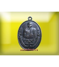 เหรียญ รุ่นแรก ทองแดงรมดำ หลวงพ่อสุนทร วัดหนองสะเดา สระบุรี ปี 2519 สภาพสวยมาก