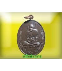 เหรียญ หูเชื่อม หลวงพ่อหน่าย วัดบ้านแจ้ง ปี2517 สภาพสวยมากนิยม