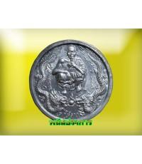 เหรียญ เงิน ทำน้ำมนต์  กูให้ลาภ หลวงพ่อคูณ วัดบ้านไร่   ปี 2537 สภาพสวยน่าบูชา