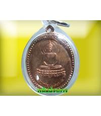 เหรียญ รุ่นแรก หลวงปู่ศรี มหาวีโร วัดป่ากุง  ปี 2526 สภาพสวยประกวดหายาก