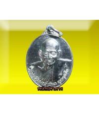 เหรียญ เงิน 7 รอบ หลวงปู่ทิม วัดพระขาว อยุธยา ปี 2540 สวยมากน่าบูชา