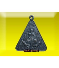 เหรียญสามเหลี่ยม เสือคู่ หลวงพ่อคง วัดวังสรรพรส ปี2524 สภาพสวยประกวด
