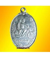 เหรียญไฮเทค เนื้อเงิน รุ่นแรก หลวงพ่อโก๊ะ  วัดเก้าห้อง พระนครศรีอยุธยา ปี 2534 สภาพสวยมาก