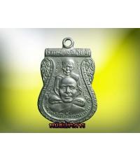 เหรียญ พุทธซ้อน พิมพ์คอห่าง หลวงปู่ทวด วัดช้างไห้ ปี 2511 อัลปาก้าชุบนิกเกิ้ล สภาพสวยมากๆ