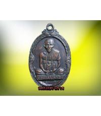 เหรียญ รุ่นแรก ครูบาธรรมชัย วัดทุ่งหลวง เชียงใหม่ สวยบูชาดีมากครับ